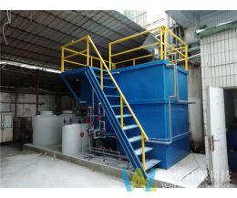 印刷厂油墨废水处理