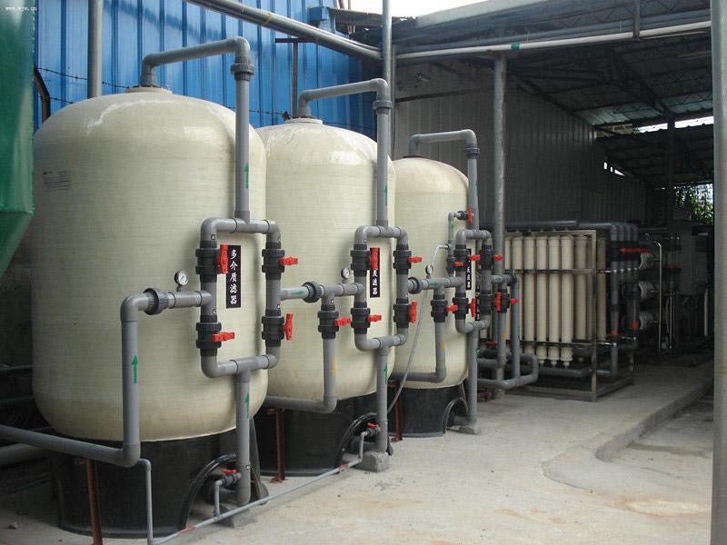 工业废水处理ballbetapp